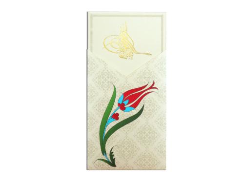 Islamitische huwelijkskaart