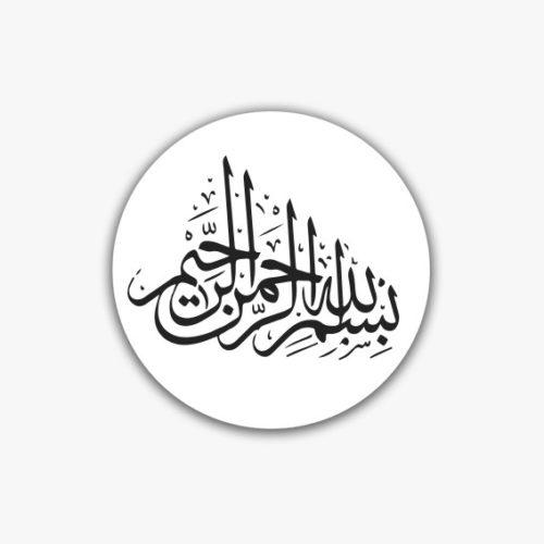 Islamitisch sluitzegel