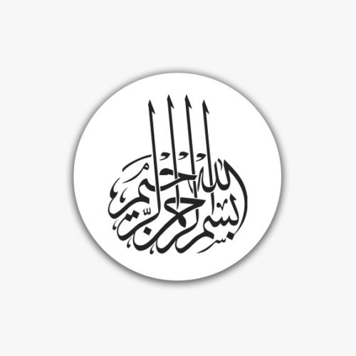 Sluitzegel islamitisch